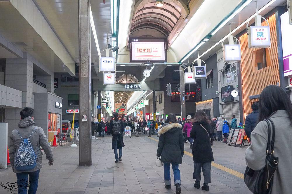 北海道住宿,唐草飯店札幌,狸小路商店街住宿推薦,離機場巴士站只要1分鐘,回國最後一晚的好選擇 @緹雅瑪 美食旅遊趣