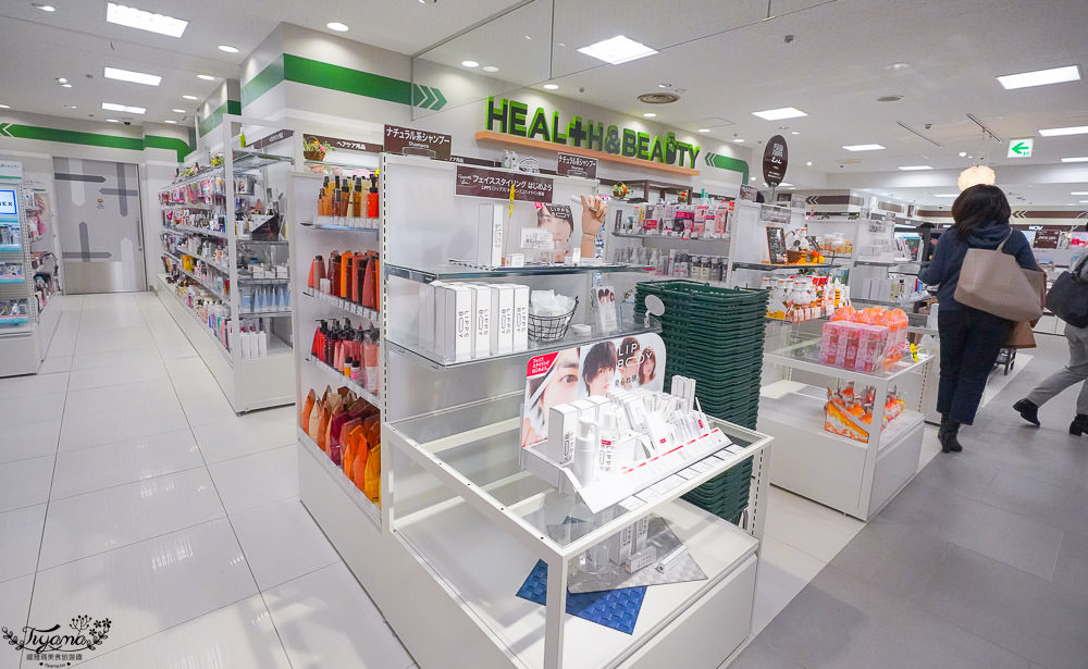 北海道保養品|北海道在地品牌Natural Island , Tokyu Hands札幌店就買得到 @緹雅瑪 美食旅遊趣