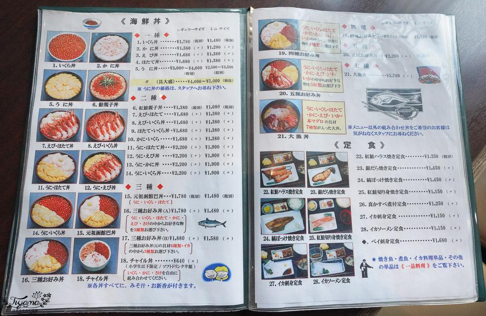北海道美食 函館海膽丼海鮮丼,きくよ食堂 Bay Area店,持堅炭火燒烤的在地知名老店 @緹雅瑪 美食旅遊趣