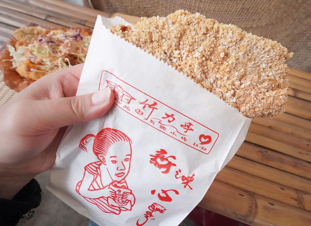 台南蔥油餅,炸蛋蔥油餅-竹力亭,超人氣團購鹹食,台南下午茶就愛這一味! @緹雅瑪 美食旅遊趣