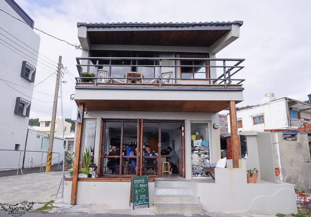 墾丁海景咖啡|海龜咖啡 喝一個人的漫活咖啡,屏東恆春海景咖啡 @緹雅瑪 美食旅遊趣