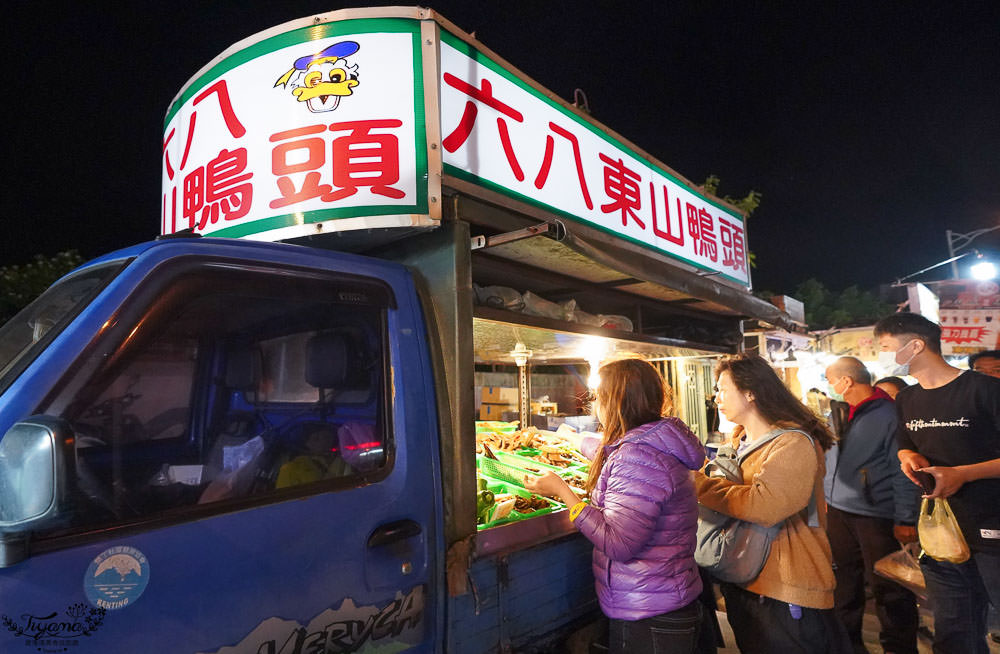 墾丁大街人氣美食,六八東山鴨頭,巨無霸招牌大腸頭 @緹雅瑪 美食旅遊趣
