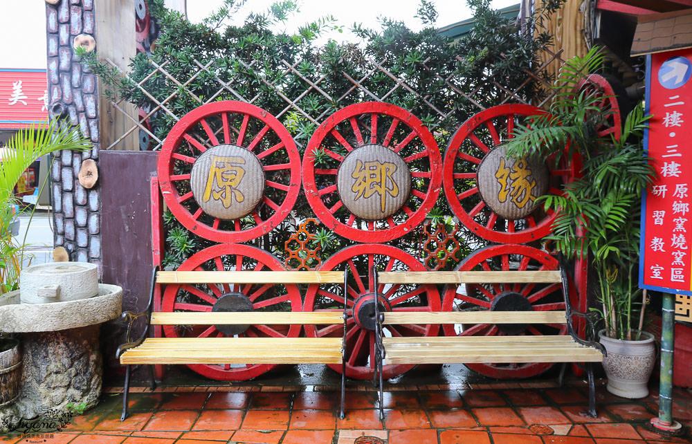 高雄美濃景點|原鄉緣紙傘文化村,紙傘扇子彩繪、手拉胚、沙畫DIY體驗 @緹雅瑪 美食旅遊趣