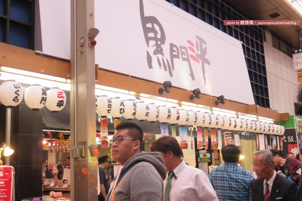 【大阪美食】黑門三平。三平水產:黑門市場現買現吃海鮮店 @緹雅瑪 美食旅遊趣