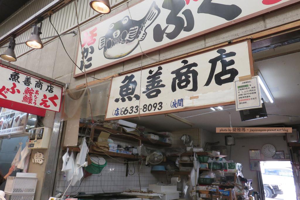 【大阪美食】黑門市場。大阪必逛市場:雞肉串、特濃豆漿、炸物 @緹雅瑪 美食旅遊趣