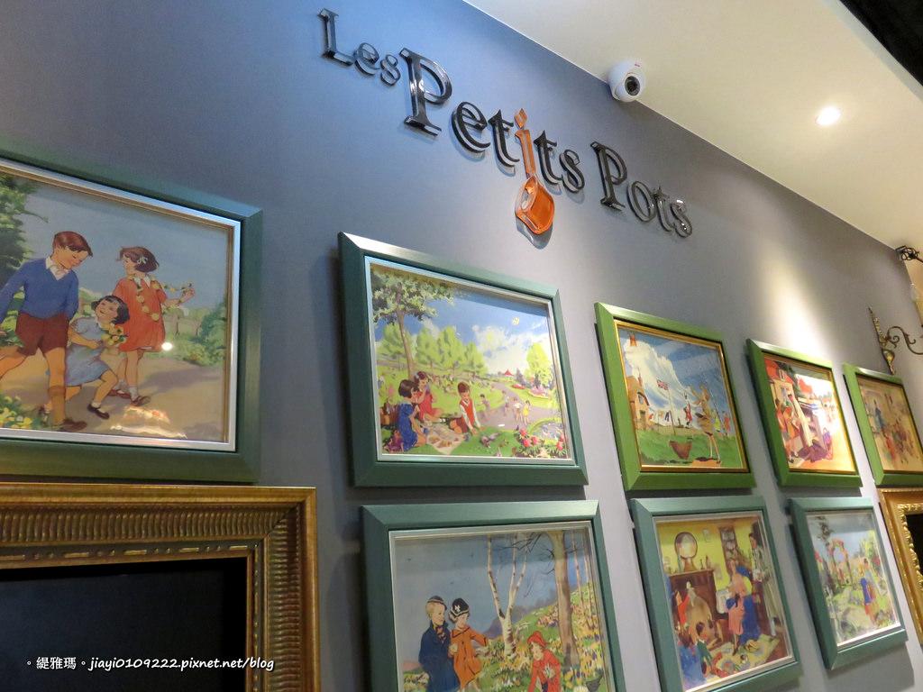 【台南.東區】Les Petits Pots 小銅鍋。德安誠品店:義式餐點、舒芙蕾、法式小酒館,「樂樂分享餐 」多人享用更划算! @緹雅瑪 美食旅遊趣