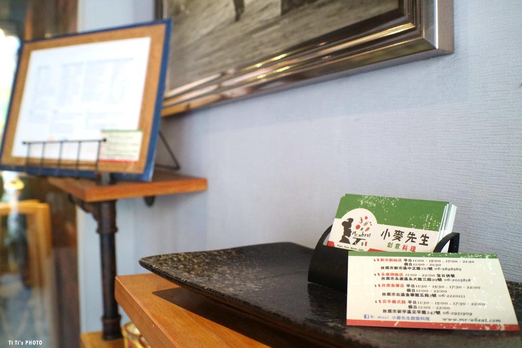 【台南.北區】Mr.Wheat 小麥先生創意料理. 台南金華店:「北海道味噌牛奶龍膽石斑煲粥鍋」好好食.工業風氛圍的聚餐好選擇 @緹雅瑪 美食旅遊趣