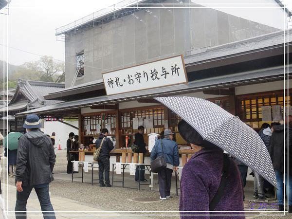 【關西.京都 美食】天富良天周.八坂神社.圓山公園賞櫻 @緹雅瑪 美食旅遊趣