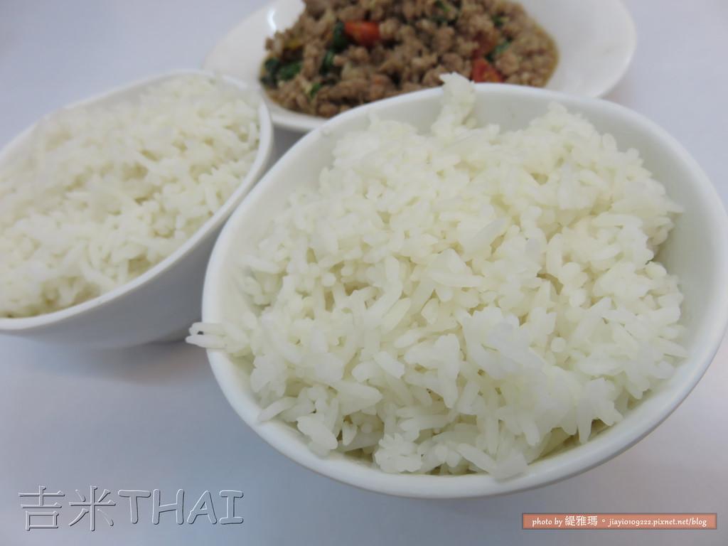 【台南.東區】吉米thai。泰式料理:平價泰式料理,泰式檸檬鱸魚美味無比 @緹雅瑪 美食旅遊趣