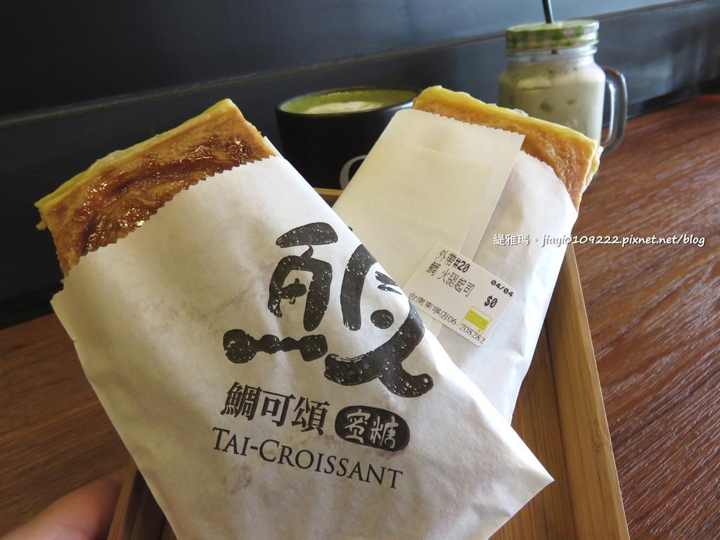 【台南.東區】Oven Coffeex鯛可頌(台南東寧店)。二訪:日式可頌鯛魚燒,五種口味/買五送一 @緹雅瑪 美食旅遊趣
