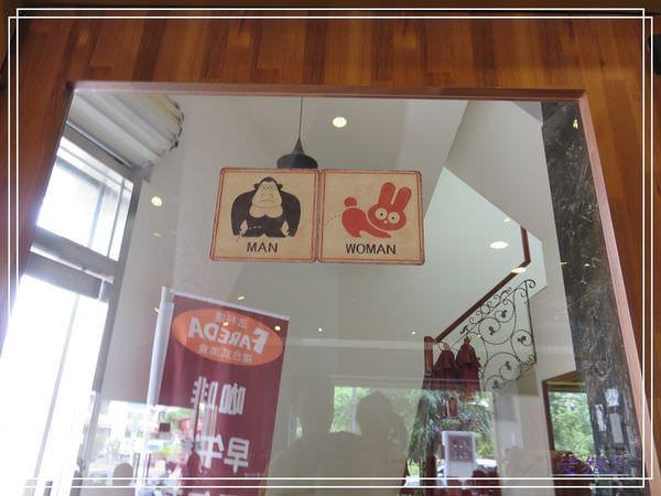 【台南.永康區】法利達咖啡.Fareda Caf'e & Brunch.台南永康 @緹雅瑪 美食旅遊趣