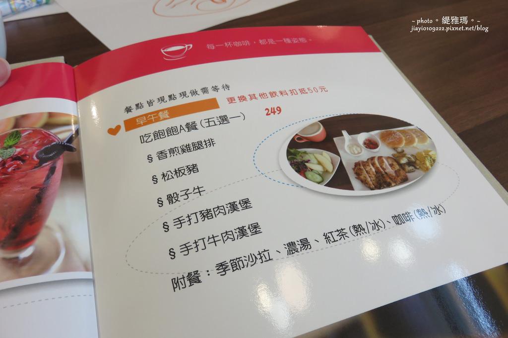 【台南.東區】愛咖客早午餐。天然健康食材&優質平價自家烘焙咖啡(豆) @緹雅瑪 美食旅遊趣