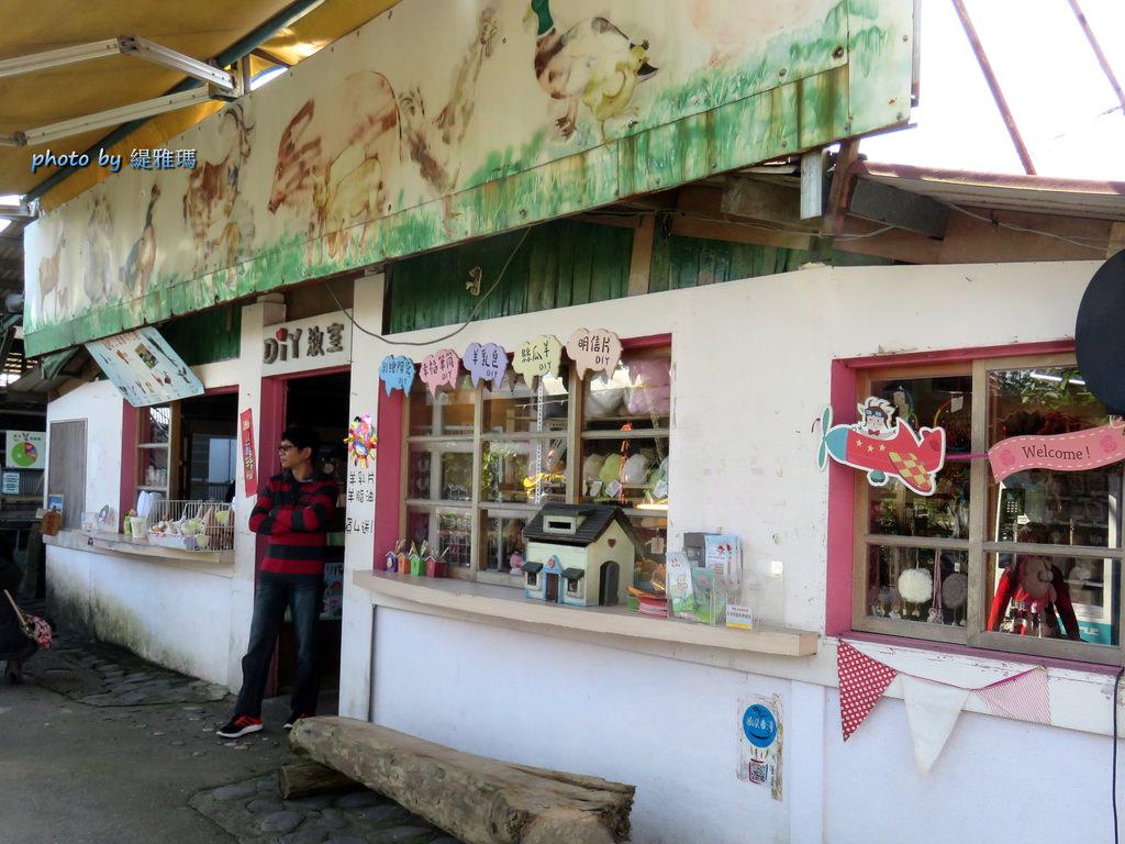【宜蘭景點】宜農牧場。親子旅遊景點:羊奶霜淇淋、餵羊吃草、DIY肥皂、彩繪陶瓷&木雕筆 @緹雅瑪 美食旅遊趣
