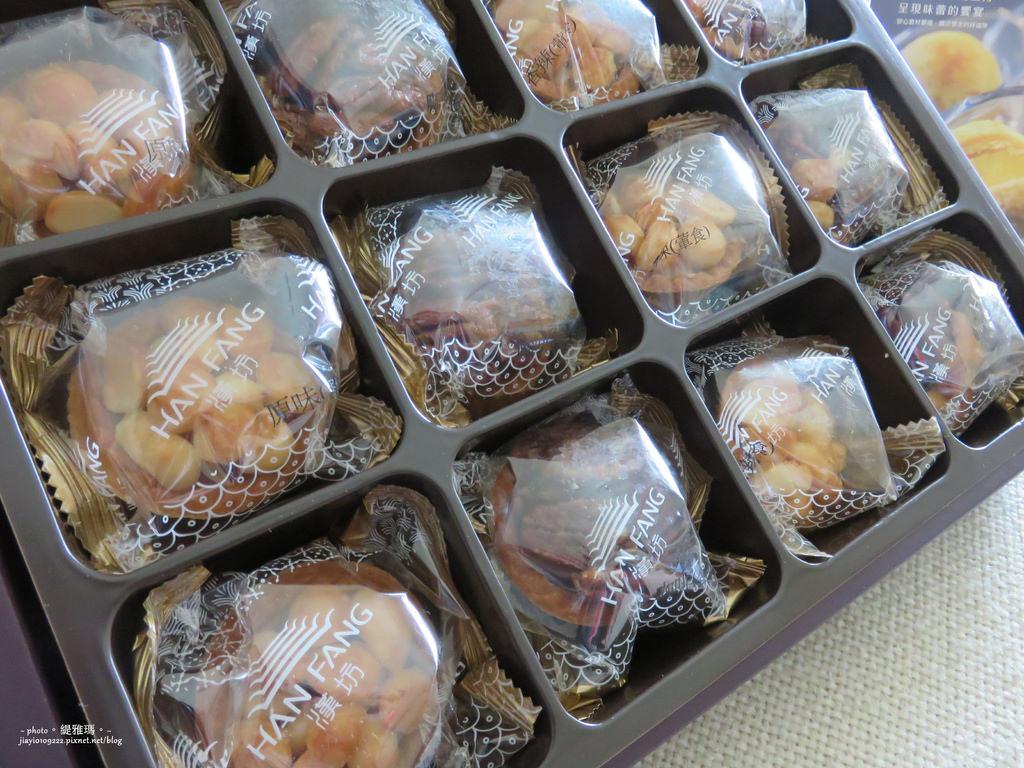【全省宅配】漢坊餅藝。綜合堅果塔禮盒:《臻饌》綜合堅果塔12入禮盒 簡約時尚送禮體面大方 @緹雅瑪 美食旅遊趣
