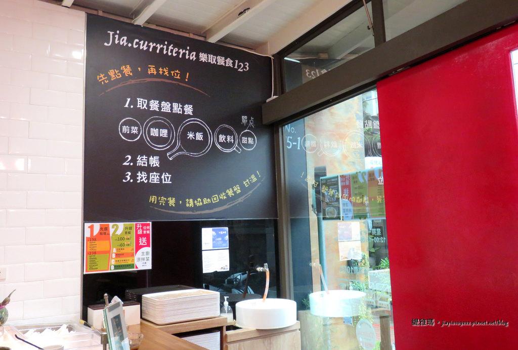【台南.東區】家咖哩 。台南成大店:有機食物餐廳、馬修嚴選優格、成大校區美食,家咖哩揪好呷~ @緹雅瑪 美食旅遊趣