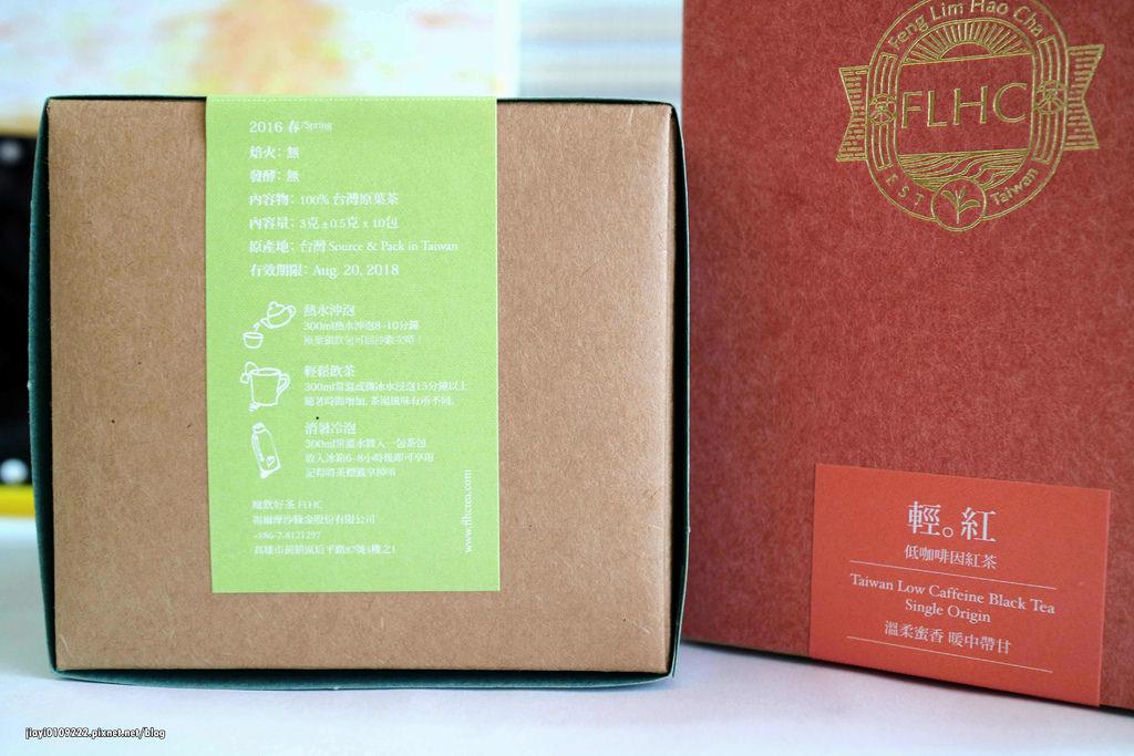 【全省宅配】FLHC瘋飲好茶。創意茶葉禮盒:在地頂級手摘茶包、冷泡茶.熱沖泡 輕鬆享受文青飲茶 @緹雅瑪 美食旅遊趣