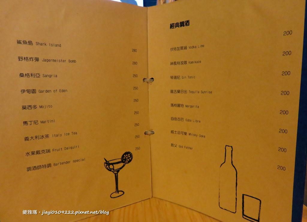 【台南.中西區】Simple plan 咖啡小酒館。隨興風格咖啡酒館:一個簡單喝咖啡、簡單喝調酒的好地方! @緹雅瑪 美食旅遊趣