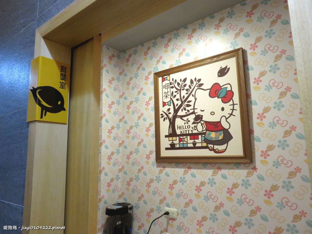 【台南.中西區】HELLO KITTY 呷茶 Chat Day。HELLO KITTY主題餐廳:結合台南府城文化元素的茶飲輕食餐廳 @緹雅瑪 美食旅遊趣