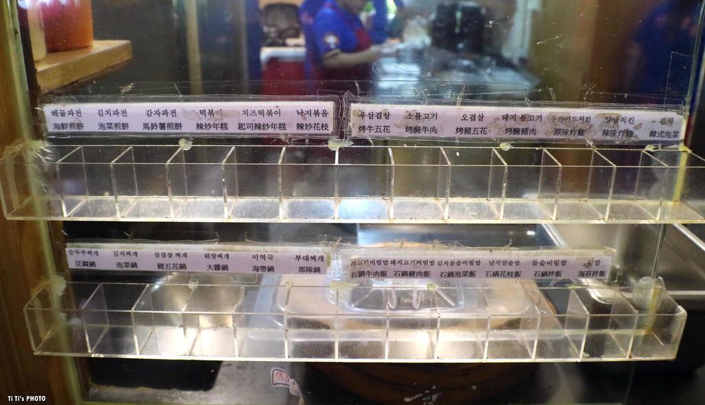 【高雄.三民區】槿韓食堂 무궁화 한국 요리:25道單點「韓式料理吃到飽」,哈根達斯冰淇淋.任你吃! @緹雅瑪 美食旅遊趣