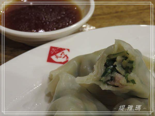 【台南.北區】老夫子牛肉麵.成功店 ~滿漢牛肉麵好美味 @緹雅瑪 美食旅遊趣