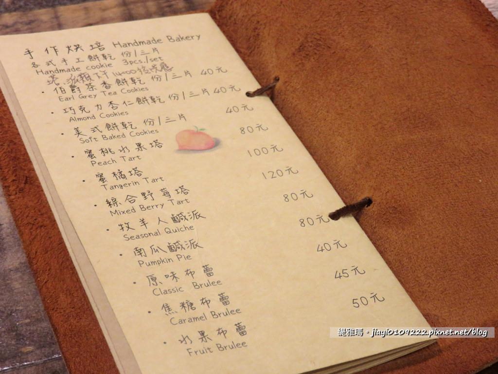 【台北.松山區】亨蕾咖啡。HolyCafe:咖啡.餐點.蒔藝,巷弄內美味料理、手作甜點咖啡館! @緹雅瑪 美食旅遊趣
