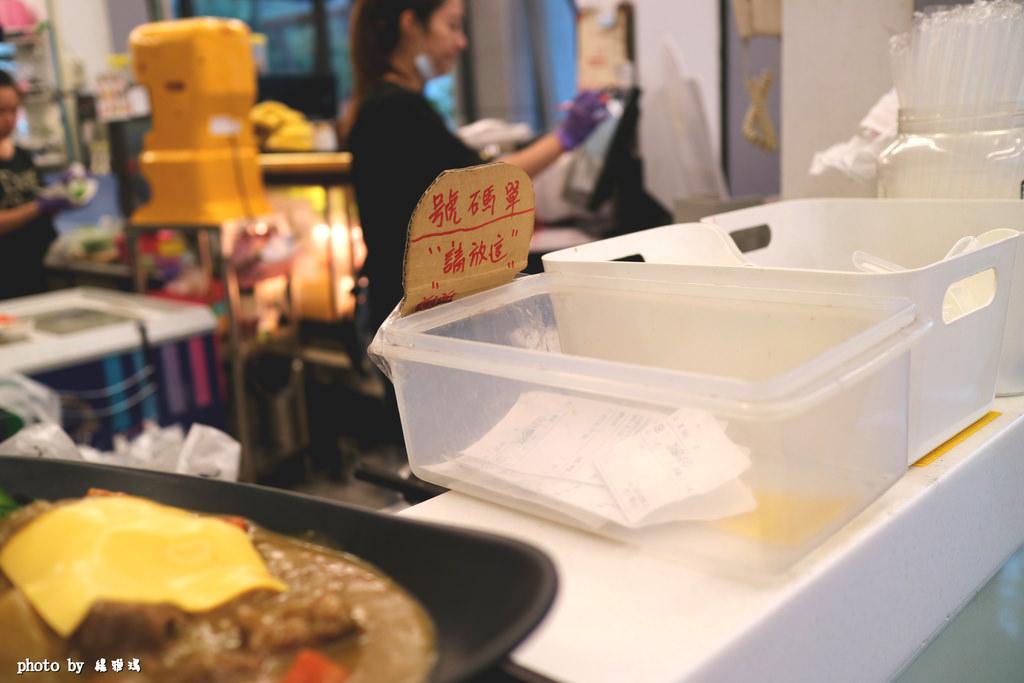 【台南.東區】咖哩太郎 日式咖哩專賣店-國賓店:夏天就是要吃冰「季節限定-芒果樂園」、營養滿分木盆精緻沙拉!! @緹雅瑪 美食旅遊趣