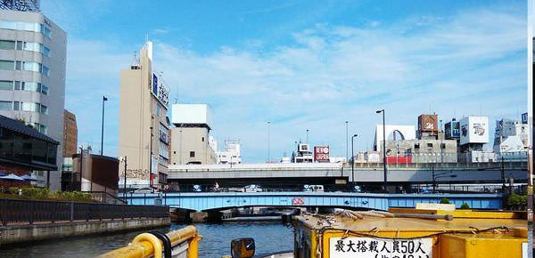【大阪周遊卡】道頓堀水上觀光船 @緹雅瑪 美食旅遊趣