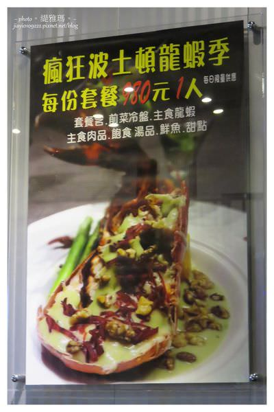 【宜蘭.冬山鄉】饕家食藝.無菜單料理:創意精緻料理。吃得巧更吃飽飽 @緹雅瑪 美食旅遊趣