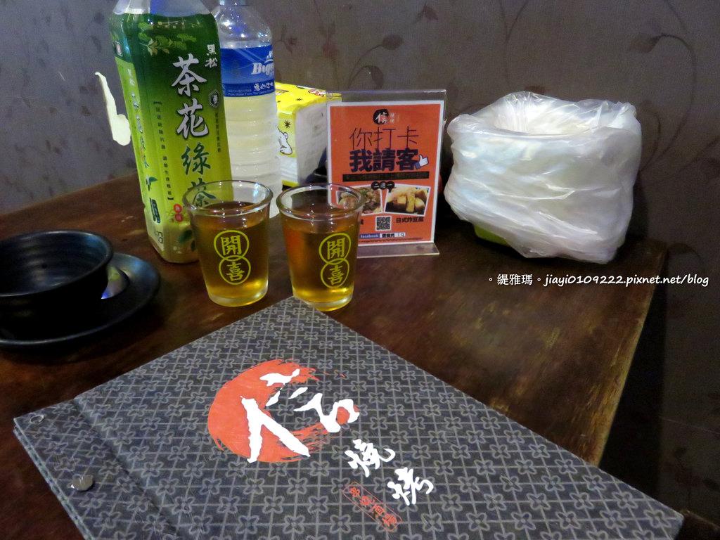 【台南.中西區】信燒烤。日式居酒屋燒烤店:壽司、刺身、串燒、小炒、不定期現流海鮮 !! @緹雅瑪 美食旅遊趣