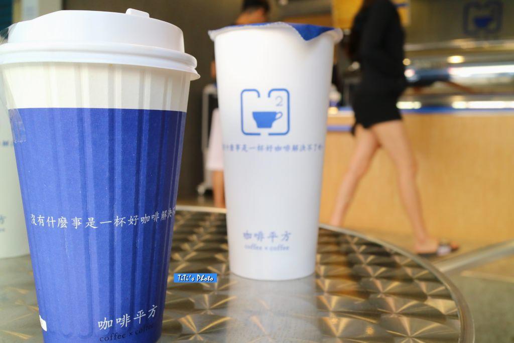 【台南.東區】咖啡平方隨行吧。東安店:高貴不貴的『義大利 La Marzocco GB5』現煮重量杯平價咖啡 @緹雅瑪 美食旅遊趣