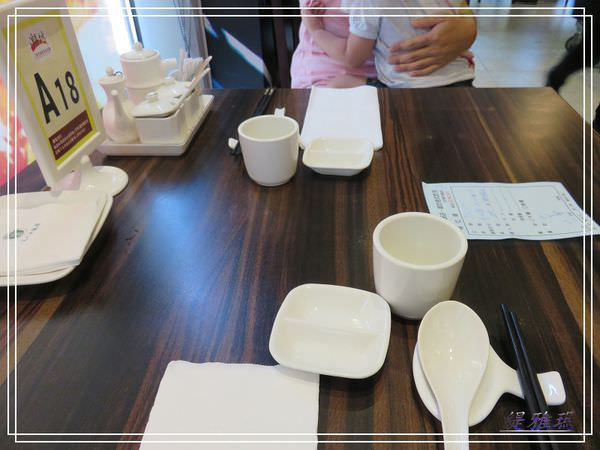 【台南.中西區】台南永福店.大八潮坊港式飲茶吃到飽 @緹雅瑪 美食旅遊趣