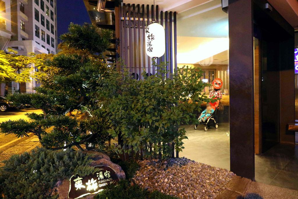 【宜蘭住宿】東旅湯宿。溫泉湯屋:宜蘭礁溪泡湯趣,一泊二食(下午茶+早餐),來去宜蘭住一晚 @緹雅瑪 美食旅遊趣