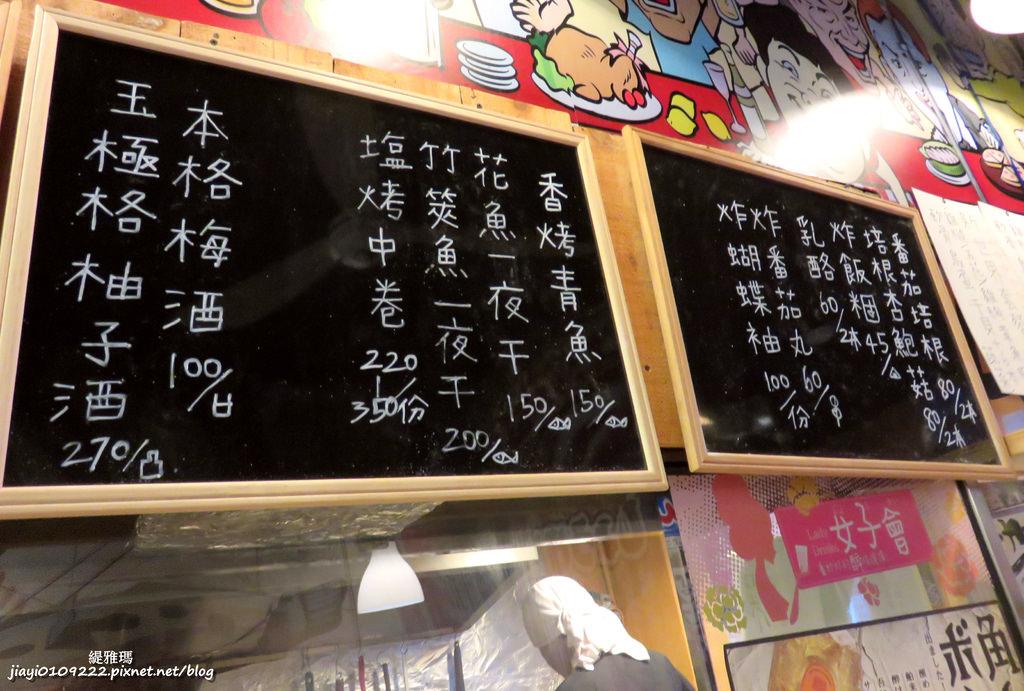 【高雄.前金區】新世界日式串炸屋。串炸專賣店.主題餐廳:「獨家醬汁」完全不膩口的串炸 @緹雅瑪 美食旅遊趣