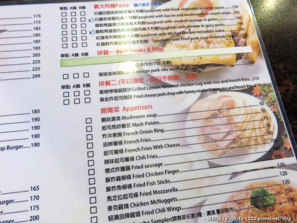 【台南.東區】Angry Burger。美式餐廳:「花生醬起司牛肉培根堡」超美味,升級套餐飲料無限暢飲! @緹雅瑪 美食旅遊趣