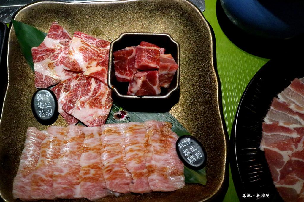 【高雄.苓雅區】原燒優質原味燒肉-高雄中山店。黑鑽雙享套餐:豬肉界勞斯萊斯「西班牙伊比利豬套餐」 @緹雅瑪 美食旅遊趣