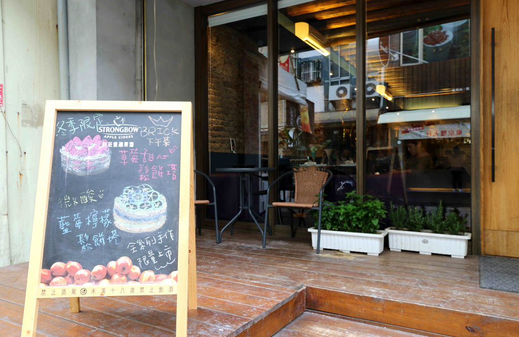 【台南.中西區】Brick 磚塊。老屋下午茶:去骨雞腿排鬆餅、草莓控必吃的「草莓甜心煎餅」 @緹雅瑪 美食旅遊趣