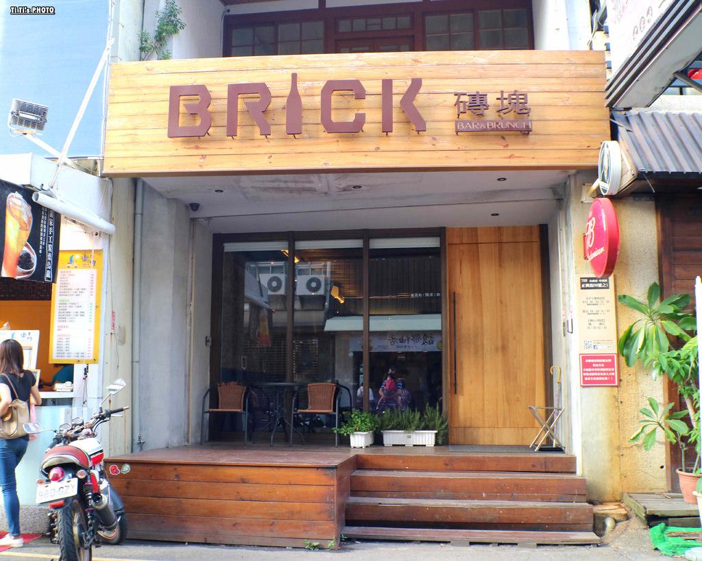 【台南.中西區】Brick 磚塊。早午餐:正興街老屋新氛圍中的慢活早午餐 @緹雅瑪 美食旅遊趣