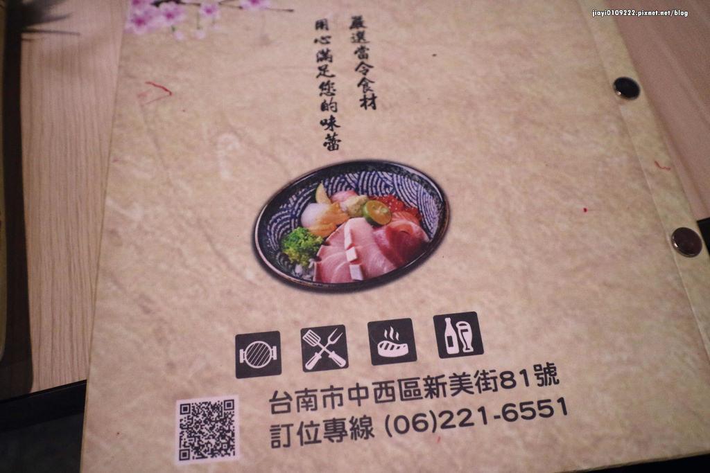 【台南.中西區】一緒燒 日式串燒居酒屋:炙燒鮭魚卷、串燒、握壽司,平價美味 日式家庭料理食堂 @緹雅瑪 美食旅遊趣