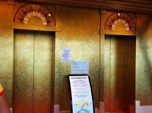 【大阪周遊卡】通天閣 .新世界商店街 @緹雅瑪 美食旅遊趣