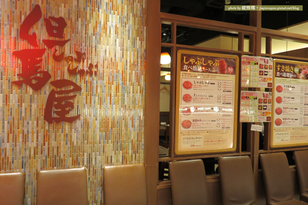 【大阪美食】花旬庵。YODOBASHI 梅田店:含菜單、其它餐廳簡單介紹 @緹雅瑪 美食旅遊趣