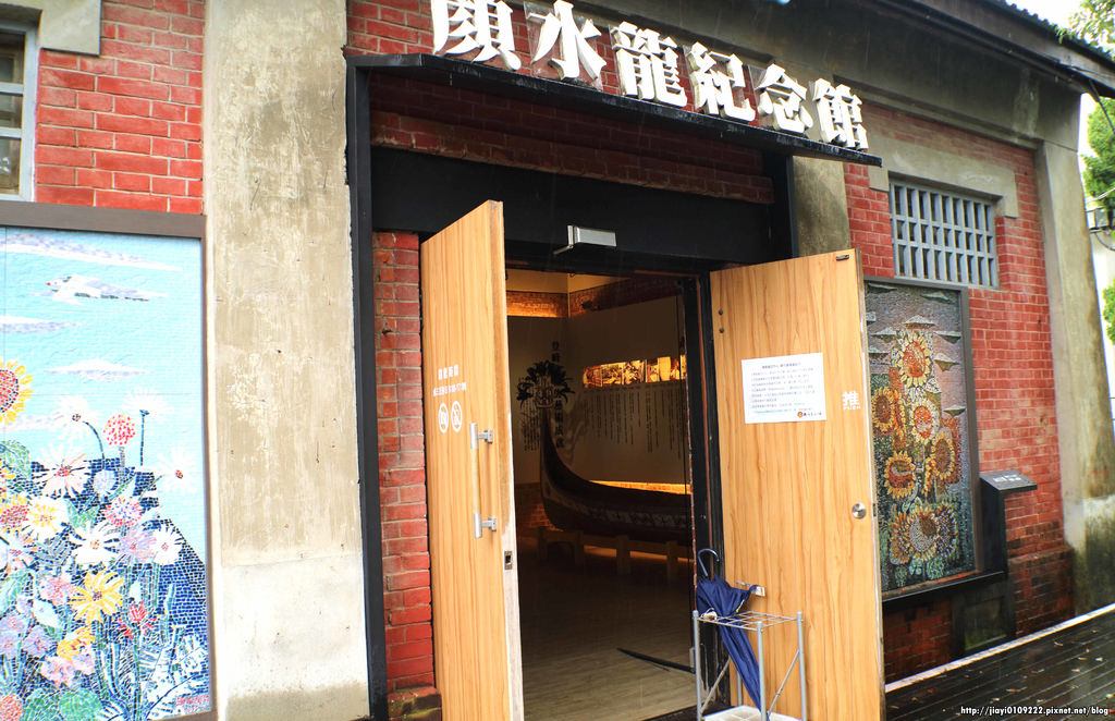 【台南景點.麻豆區】總爺藝文中心:「甜蜜蜜」招待所.猶如罝身於日本的幸福日式下午茶,是景點也是下午茶! @緹雅瑪 美食旅遊趣