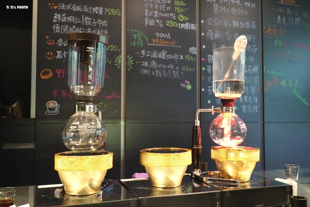 【高雄.鼓山區】Stain 漬。高雄美術館咖啡店:精品咖啡&法式手作甜點 完美雙結合.下午茶雙享受 @緹雅瑪 美食旅遊趣