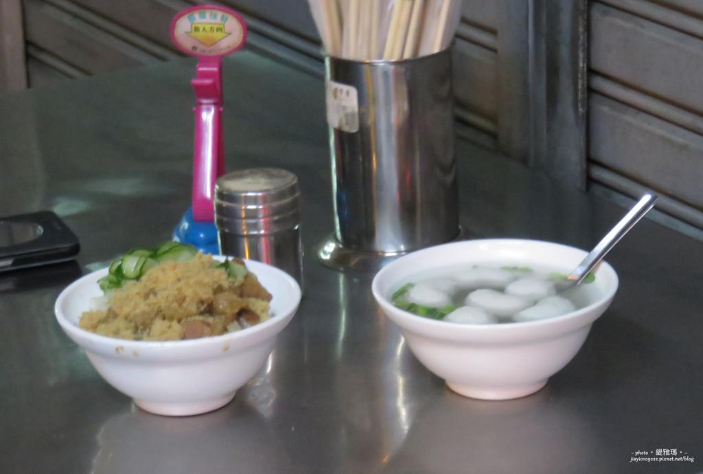 【台南.中西區】 無名。米糕.魚丸湯.貢丸湯.魚皮湯 @緹雅瑪 美食旅遊趣