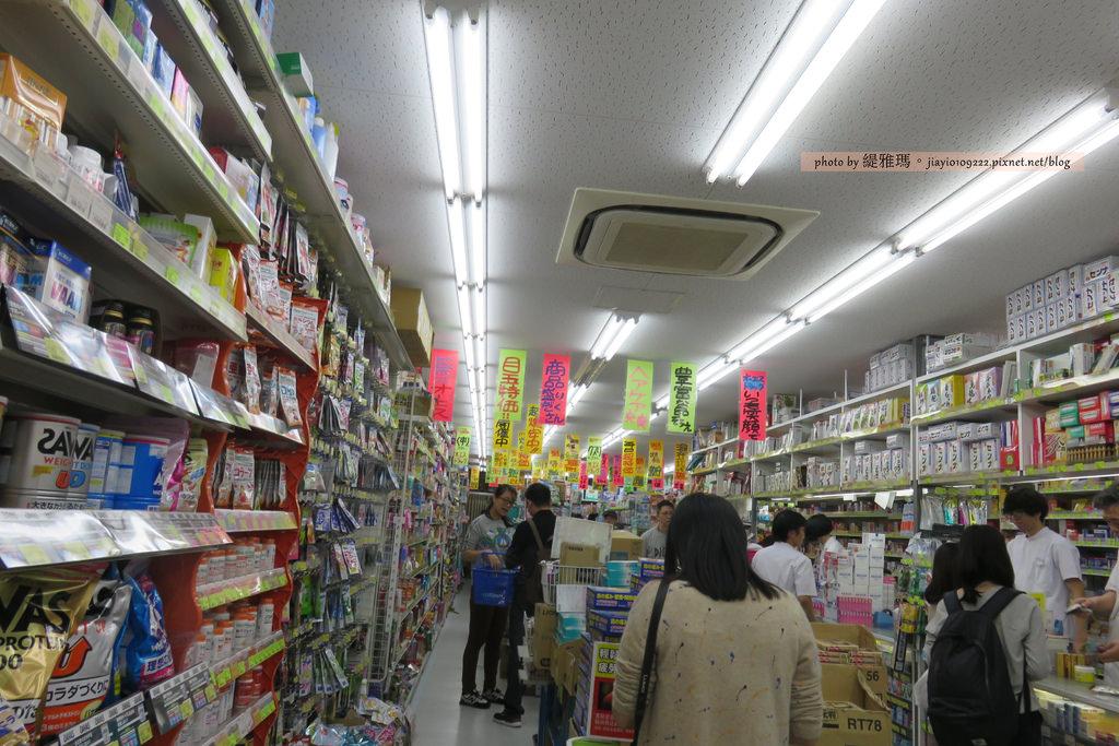 【大阪購物】オーエスドラッグ。黒門店:大阪最激安藥妝店 @緹雅瑪 美食旅遊趣