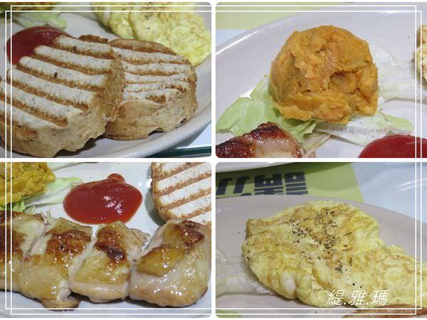 【台南.永康區】樂饕饕早午餐~台南簡單平價好吃的早午餐 @緹雅瑪 美食旅遊趣