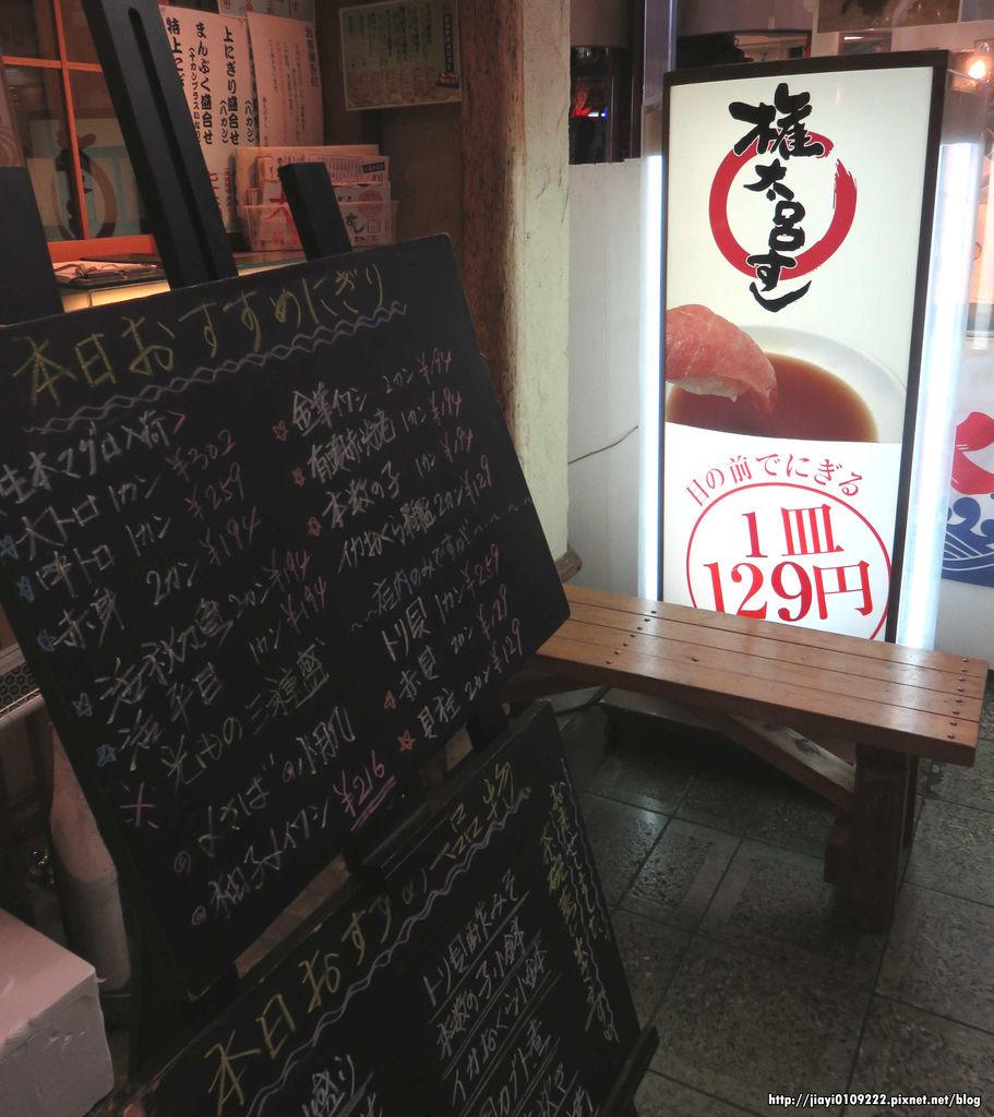 【大阪美食】權太呂壽司.天六店~天神橋筋商店街六丁目 @緹雅瑪 美食旅遊趣
