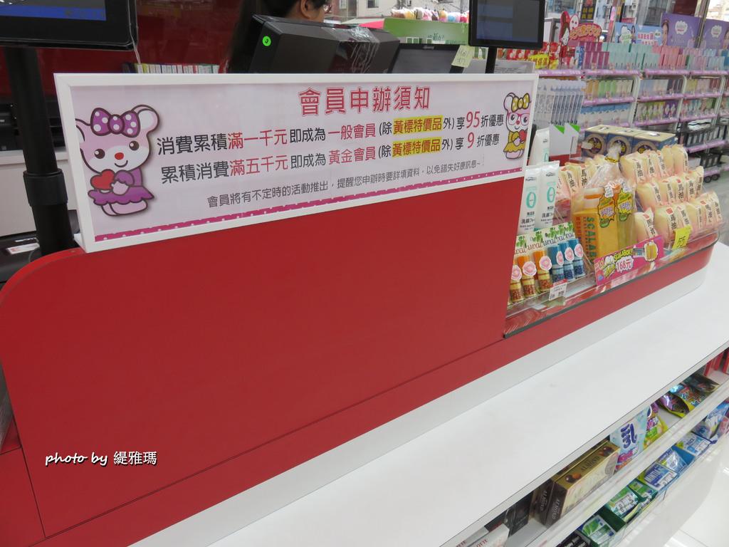 【高雄.新興區】日藥本舖博物館。高雄館:好拍好逛又好買,不用找日本代購!! @緹雅瑪 美食旅遊趣