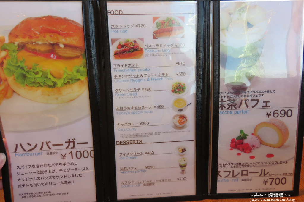 【神戶景點】神戶麵包超人博物館 Part3。2樓「麵包超人咖啡廳」與土司超人相見歡 @緹雅瑪 美食旅遊趣