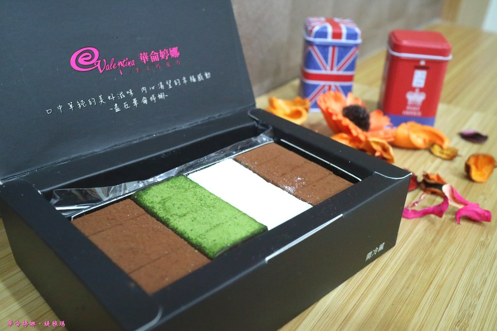 【台南.東區】華侖婷娜巧克力。崇明總店:「生巧克力」情人節的幸福好滋味!! @緹雅瑪 美食旅遊趣