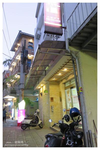 【台南.中西區】赤崁璽樓-原禪食餐廳。日式洋房.素食餐廳 @緹雅瑪 美食旅遊趣
